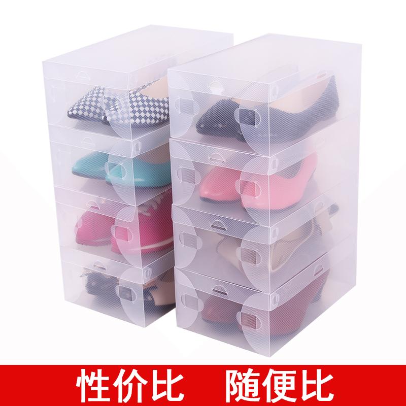 11个装 加厚透明抽屉鞋盒 宜家塑料翻盖鞋盒男女鞋子靴子收纳盒