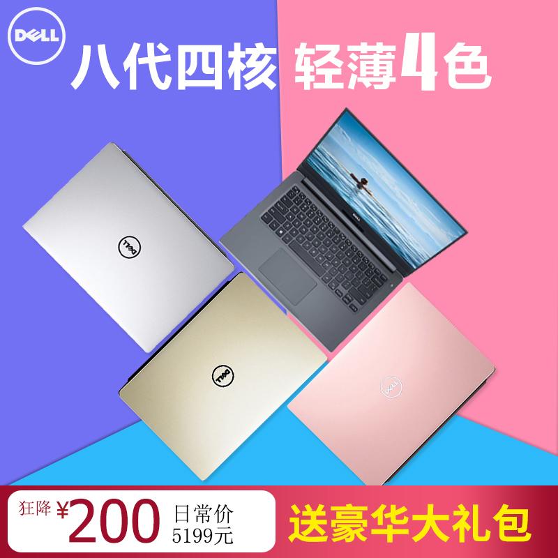 Dell/戴尔 燃 7000 II 7572超薄办公i5学生游戏i7手提笔记本电脑