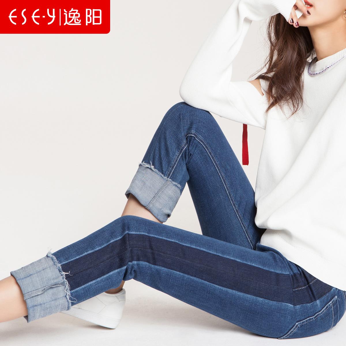 逸阳春季新款牛仔裤女撞色翻边九分裤复古修身直筒裤高腰裤子0243