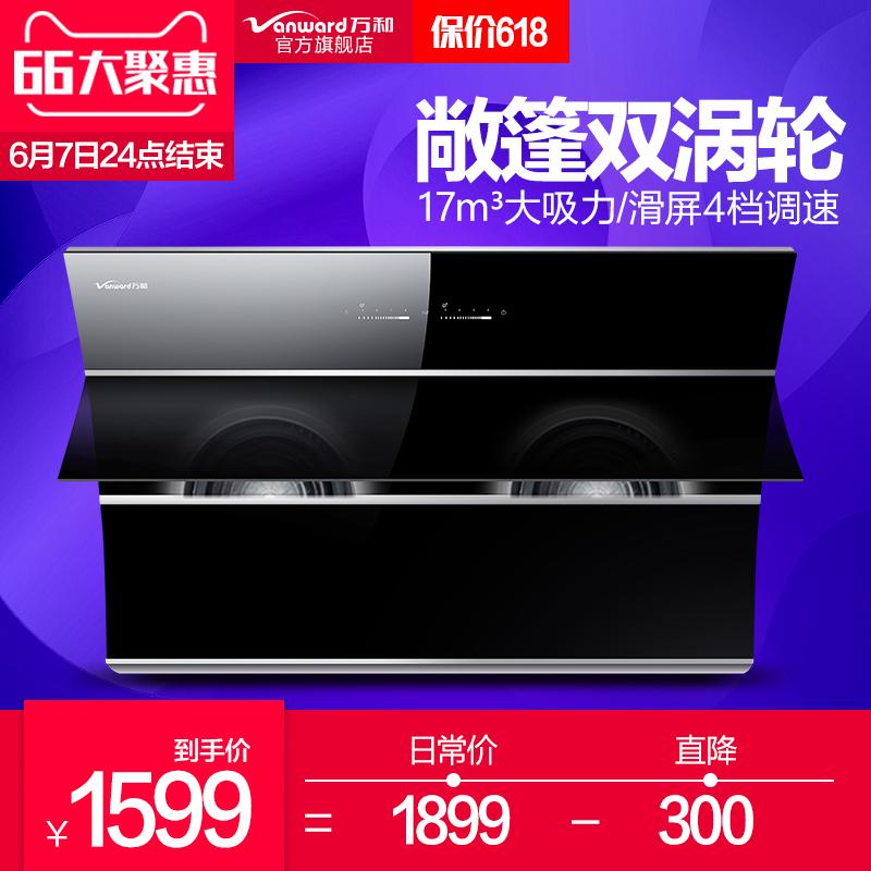 最适合中国人的厨房电器长这样!