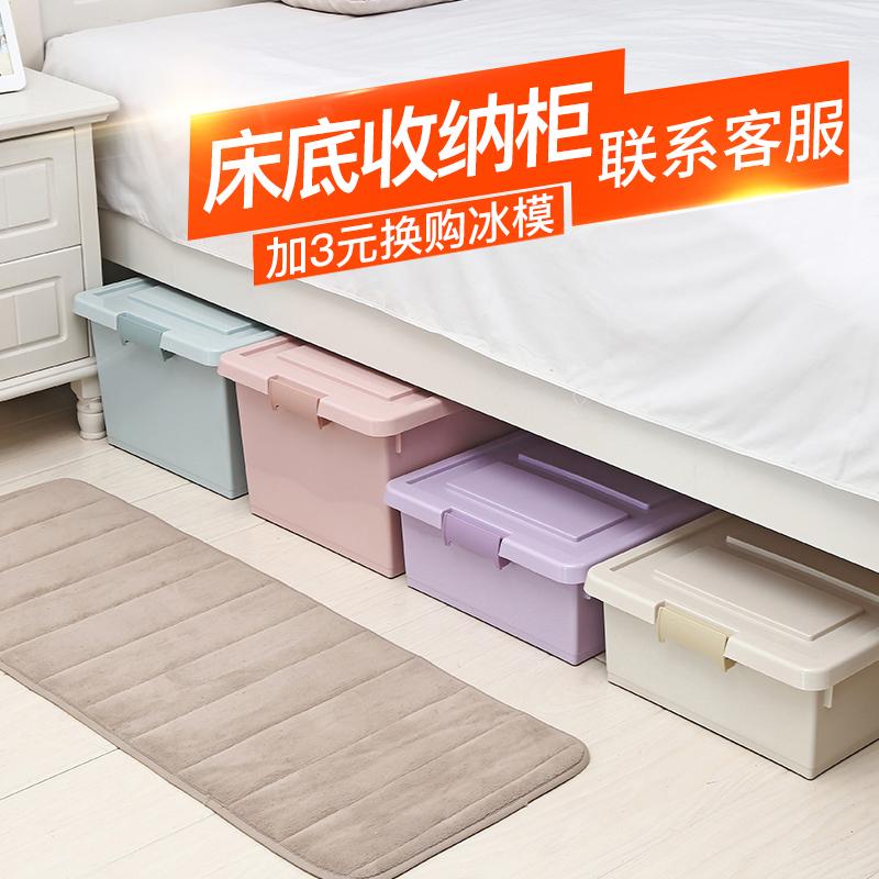 加厚带滑轮床底收纳箱床底柜塑料床下储物箱大号衣服整理箱收纳盒