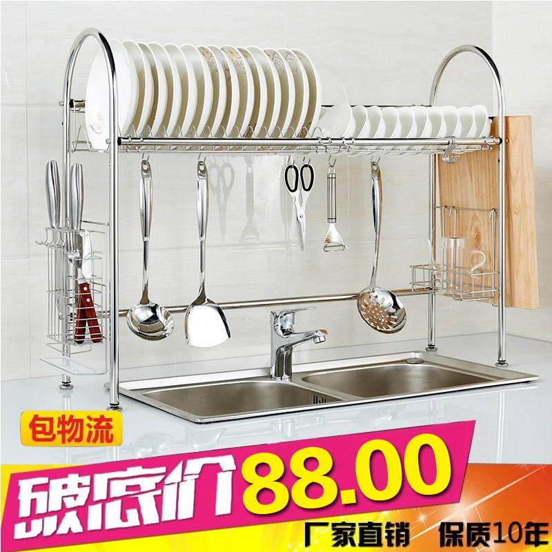 家佰利304不锈钢碗架水槽沥水架厨房置物架碗筷晾放滤滴水碗碟架