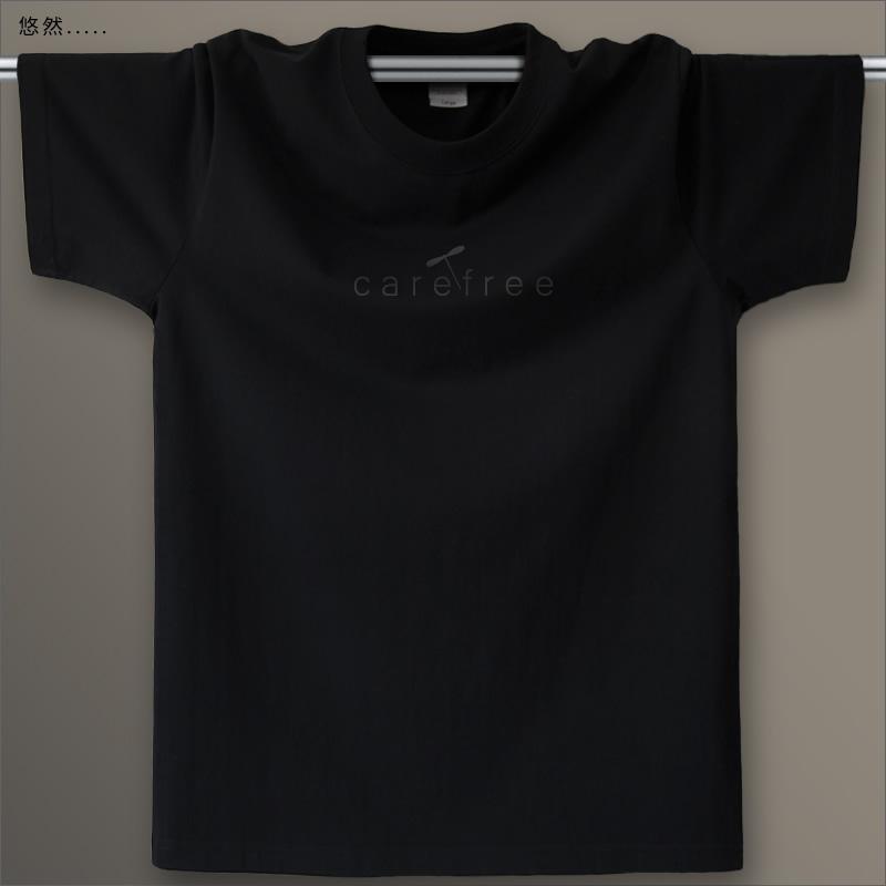 休闲潮流T恤,让你清凉一夏不怕热