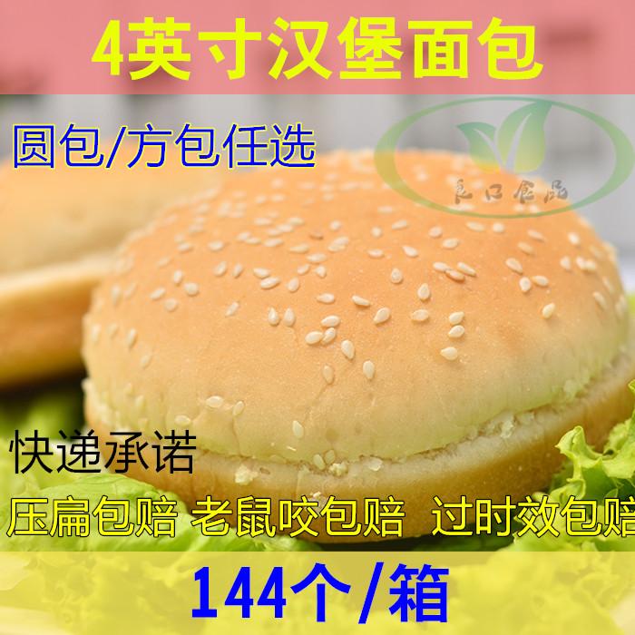 这个汉堡居然要十亿?还不如我做的!