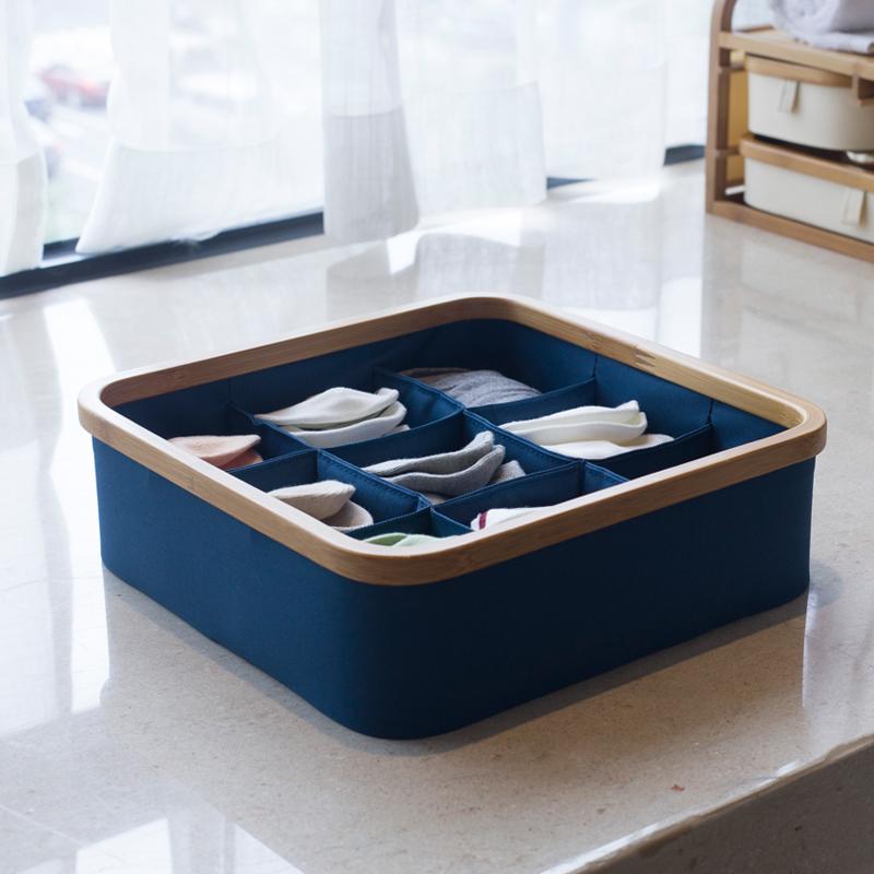 梵瀚 装内衣内裤的收纳盒 布艺家用衣柜多格放文胸袜子皮带整理盒