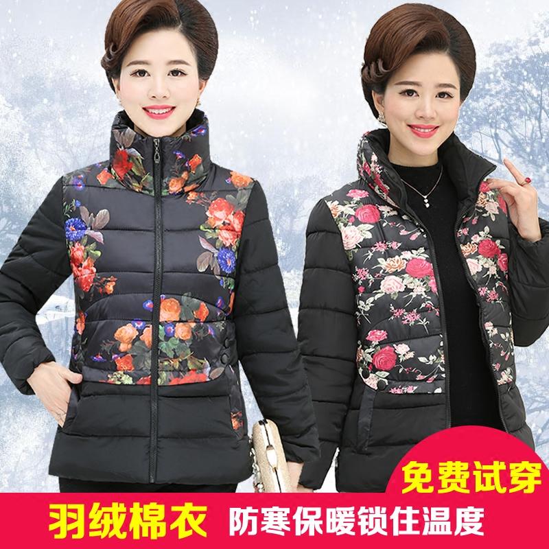 以爱之名,给妈妈选件棉衣,暖心暖身~