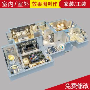3D效果图制作家装工装室内外装修设计cad代画施工图3dmax建模代做