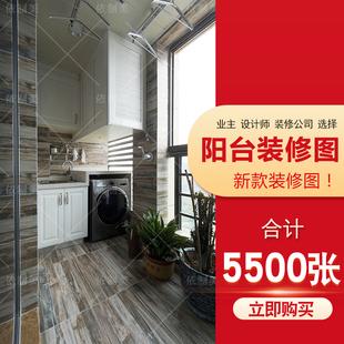 房屋装修效果图家居室内小户型露台阳台飘窗窗帘设计装修实景图片