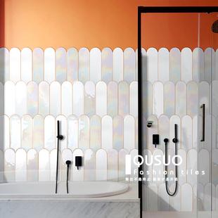 趣所 幻彩北欧卫生间浴室厕所瓷砖 羽毛扇形设计师厨房阳台墙面砖