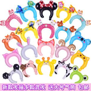 卡通可爱气球发箍兔耳朵儿童玩具网红发卡生日派对微商地推小礼品