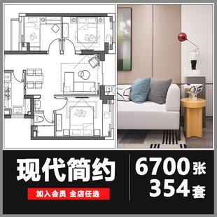 2021现代简约风格设计效果图客厅卧室卫生间全屋装修cad施工