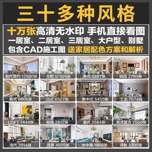 中式风格东南亚家装效果图制作室内装修设计卧室客厅全套施工图片