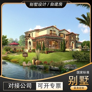 别墅设计图纸二层三层新中式农村自建房现代乡村房屋建筑施工效果