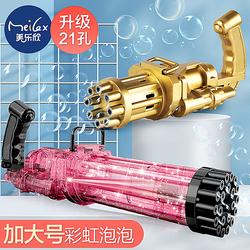 网红电动加特林泡泡枪儿童手持大号泡泡机女孩男孩玩具少女心ins8