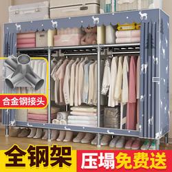衣柜双人出租房用窗帘式简易布衣柜钢管加粗加固家用卧室收纳衣橱