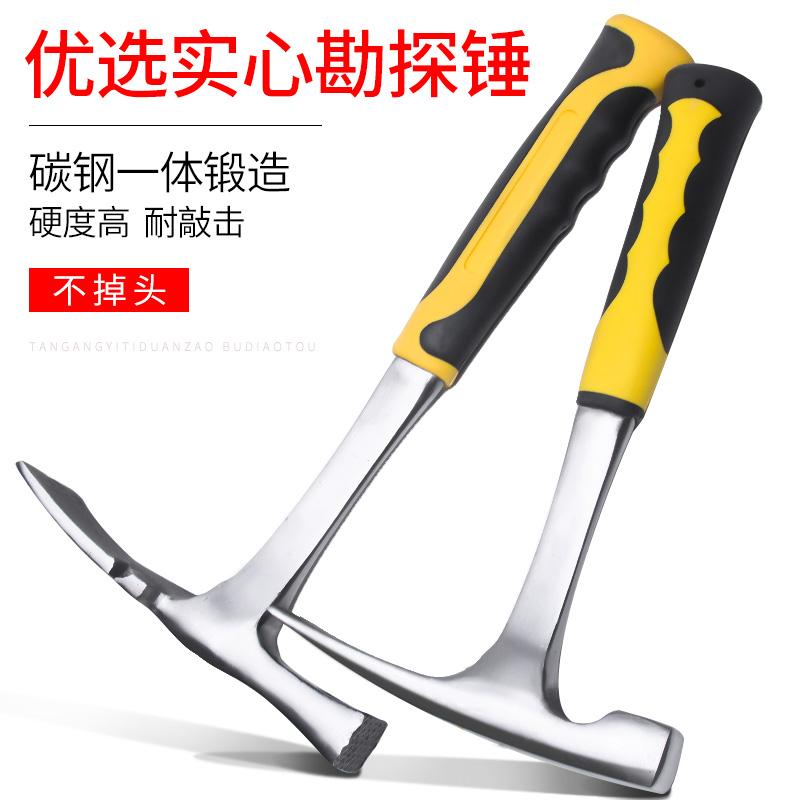 实心一体地质勘探锤五金工具小铁锤子家用木工装修木柄起钉拔钉锤