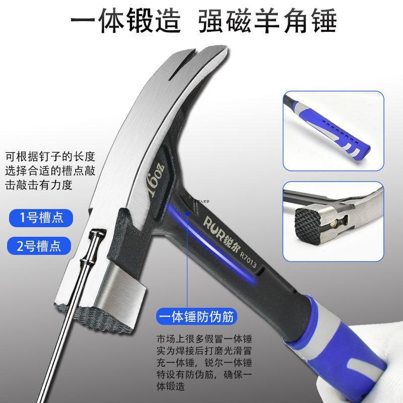一体羊角锤多功能木柄钢柄锤子强磁五金工具小锤子木工装修起钉锤