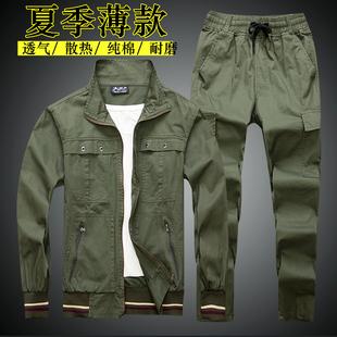夏季薄款工作服套装男士棉线耐磨迷彩劳保服汽修电焊工服防烫