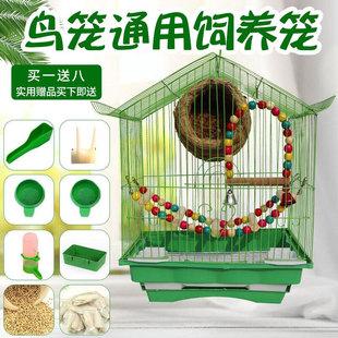 鸟笼虎皮鹦鹉鸟笼子文鸟珍珠鸟牡丹相思鹦鹉铁艺养殖鸟笼小型外带