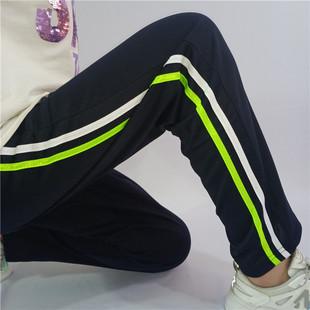 校服裤子男女直筒宽松高中小学生运动长裤白绿条两道杠藏蓝色校裤