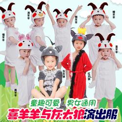 儿童动物演出服喜洋洋与灰太狼美羊羊沸羊羊懒洋洋红太狼表演服装