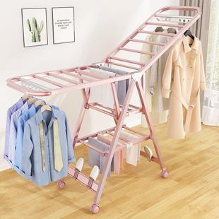 铝合金晾衣架落地折叠卧室内家用晒衣杆凉阳台简易婴儿挂衣服架子