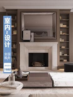室内装修设计效果图家装设计师纯设计服务房屋整装方案小户型全屋