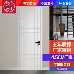 玩潮定制新中式生态门免漆室内门套装门实木复合静音木门卧室门