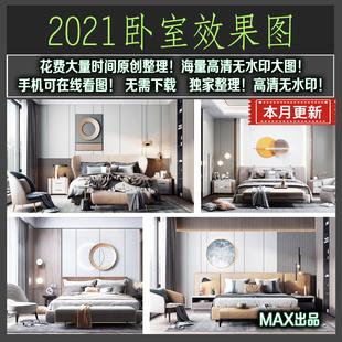 卧室家装设计效果图背景墙室内装饰房间布置北欧轻奢现代装修图片