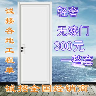 轻奢极简现代房门木门实木复合免漆烤漆卧室无漆隔音门全屋定制