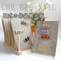 新款美甲款式展示板打版作品木架框  岩石石纹拍照背景道具双面胶