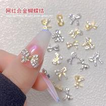 美甲饰品金色银色镶钻蝴蝶结指甲水钻装饰品网红小红书流行款式新