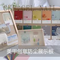 美甲展示板创意色卡色板款式打版甲片摆台挂墙拍照道具  网红日系