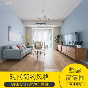 装修效果图三居室卧室全屋家装房屋室内设计图小户型现代简约风格