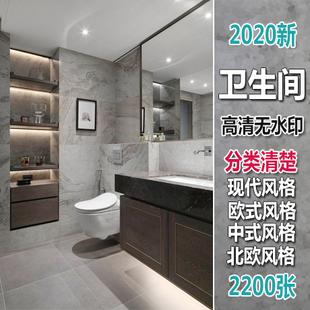 卫生间装修设计效果图 样板房房屋室内装潢简约现代吊顶大小户型