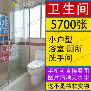 家庭卫生间浴室装修设计效果图小户型家装卫浴小卫生间厕所洗手间