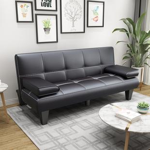 多功能皮沙发床 客厅可折叠懒人沙发三位2米椅办公阳台小户型简易