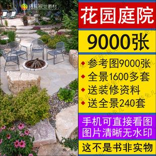 露台庭院装饰户外花园小院子设计客厅小平台后院装修效果图片实景