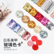 初莎美甲玻璃豆豆色卡色板透明珠子甲油胶颜色打版展示板工具甲片