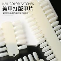 美甲展示板色卡样板款式色板打版甲片指甲打作品日系日式颜色样品