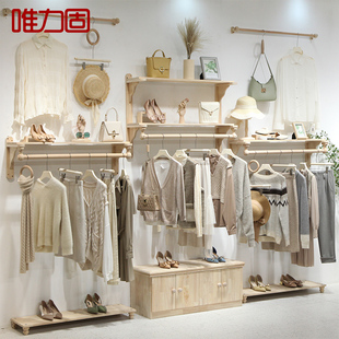 女装店服装店展示架童装实木上墙壁挂衣架衣服店装修效果图货展架
