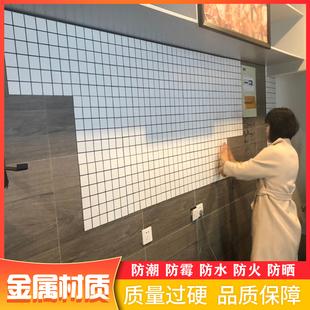 自粘3d立体白色铝塑板仿瓷砖墙贴旧墙翻新厨房卫生间防水防火墙贴