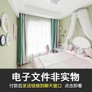 房下床女孩儿童效果图卧室上装修婴儿房设计青少年北欧男孩公主房