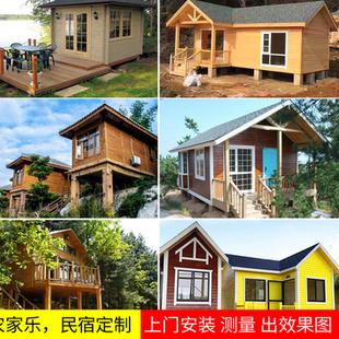 防腐木木屋户外小木屋别墅农家乐定制木头房子组装移动售货亭岗。