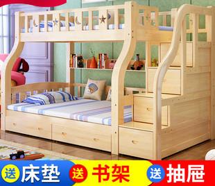 儿童房装修效果图家装房屋三居室内小平米卧室设计小户型上下床。