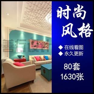 2020时尚现代简约室内装修设计效果图高清图片家装客厅卧室卫生间