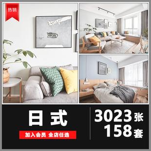 2021日式风格装修设计效果图全屋客厅卧室餐厅室内设计家装榻榻米