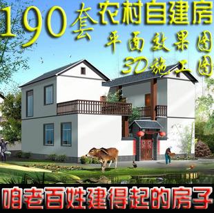 农村自建房别墅家装自建房方案3D施工图解装修设计装潢效果图DIY