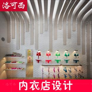 内衣店铺装修设计图效果图实体店女士欧式商铺门面形象墙施工图