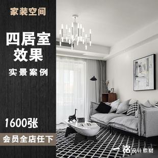四居室装修设计效果图现代简约全屋大户型客厅电视墙卧室厨房图片